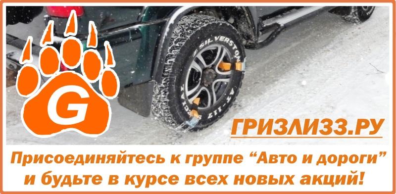 """Акция! """"СЕГОДНЯ СКИДКА 15%"""""""